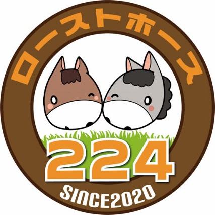 ローストホース224のオフィシャルサイトをリニューアル